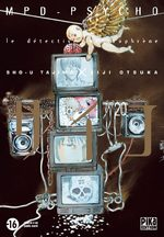 MPD Psycho 20 Manga
