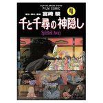 Le Voyage de Chihiro 4 Anime comics
