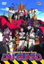 Dai Guard 1 Série TV animée