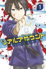 Real Account 1 Manga