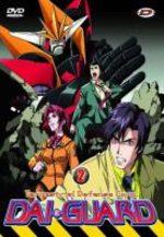Dai Guard 2 Série TV animée