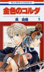 La Corde d'Or 5 Manga