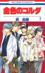 La Corde d'Or 7 Manga