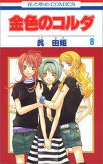 La Corde d'Or 8 Manga