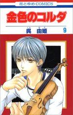 La Corde d'Or 9 Manga