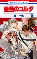 La Corde d'Or 10 Manga
