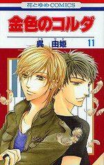 La Corde d'Or 11 Manga