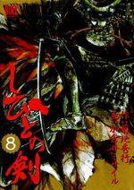 Le Sabre de Shibito 8 Manga