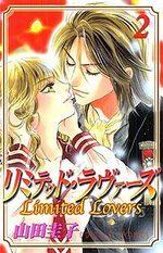 Limited Lovers 2 Manga