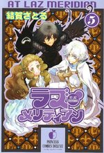 At Laz Meridian 5 Manga