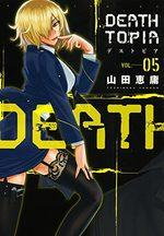 Deathtopia 5 Manga