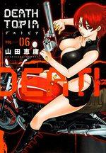 Deathtopia 6 Manga
