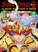 Saint Seiya Episode G 9