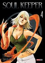 Soul Keeper 4 Manga