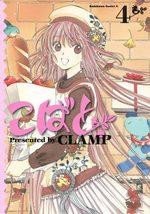 Kobato 4 Manga