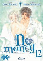 No money ! 12 Manga