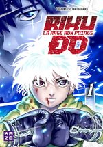 Riku-do # 1