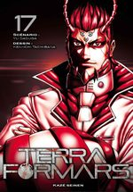 Terra Formars 17