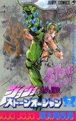 Jojo's Bizarre Adventure - Stone Ocean 7 Manga