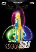 Fire Force DNA Sights 999.9 1 OAV