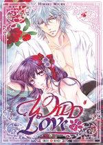 Wild love 4 Manga