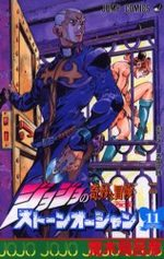 Jojo's Bizarre Adventure - Stone Ocean 11 Manga