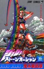 Jojo's Bizarre Adventure - Stone Ocean 16 Manga