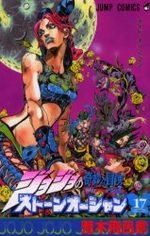 Jojo's Bizarre Adventure - Stone Ocean 17 Manga