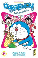 Doraemon 34 Manga