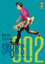 SK8R'S T.2 Manga