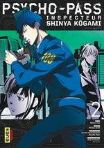 Psycho-Pass, Inspecteur Shinya Kôgami # 2