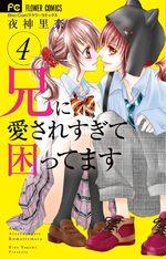 Too Close to Me ! 4 Manga