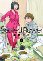 Spotted Flower 2 Manga