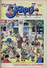 Le journal de Spirou 352