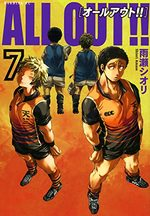 All Out!! 7 Manga