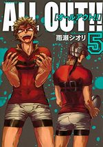All Out!! 5 Manga