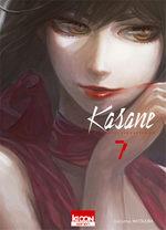 Kasane – La Voleuse de visage # 7