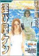 Ken - Le Transporteur 4 Manga