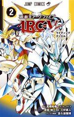 Yu-Gi-Oh! Arc-V # 2