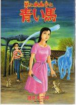 couverture, jaquette Shiori et Shimiko 2