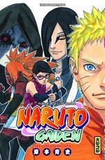 Naruto gaiden - Le 7° hokage et la lune écarlate Manga