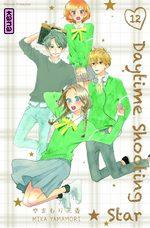 Daytime Shooting Star 12 Manga
