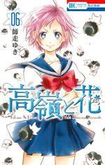Takane & Hana 6 Manga
