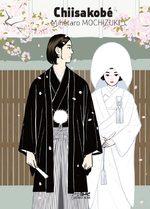 couverture, jaquette Chiisakobe 4