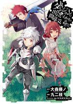 DanMachi - La Légende des Familias 7 Manga