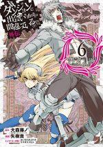 Danmachi - Sword Oratoria 6 Manga
