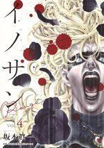 Innocent Rouge 4 Manga