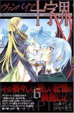 Vampire Chronicles - La Légende Du Roi Déchu 6 Manga