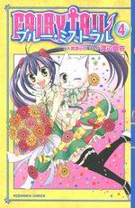 Fairy Tail - Blue mistral 4 Manga