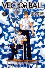 Vector Ball 1 Manga